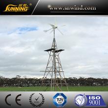尚能厂家生产销售设计安装森林防火太阳能光伏发电一体化监控系统