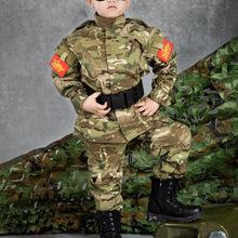 厂家男女儿童套装作战套服迷彩服野战作训服cs拓展培训军训夏令营