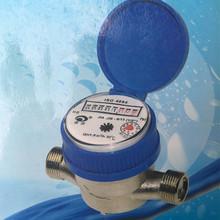 供应远传水表 单流水表 家用自来干式水表