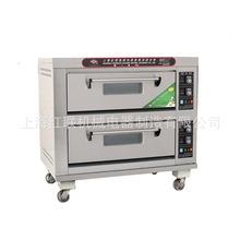 上海红(宏)联牌电热烤炉YXD—40蛋挞烧饼面包烤箱,可用于烤鱼