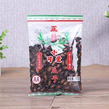 正林西瓜子150g 办公休闲零食KTV夜场超市食品 1箱*50袋