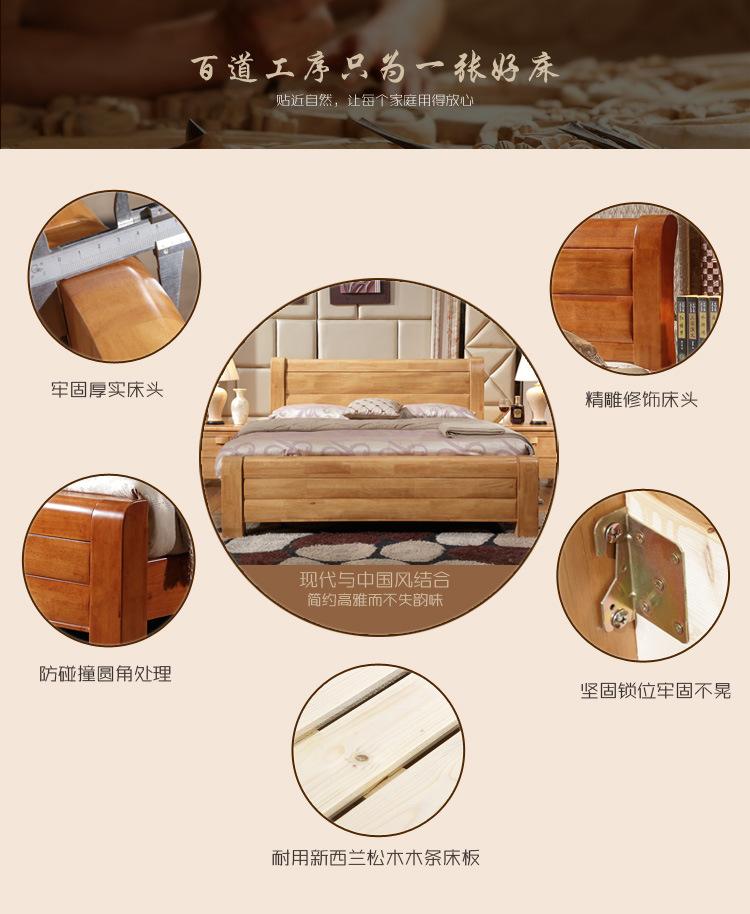 全实木床中式家具单人床1.5米特价橡木高箱双人床1.8米批发供应