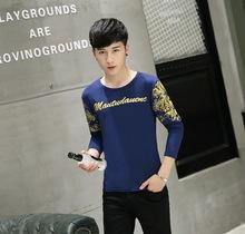 Áo thun nam thời trang, thiết kế mới hiện đại, phong cách Hàn