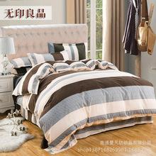 曼凡床上用品跨境四件套三件套 鉆石絨被套禮品4件套床單被套一件