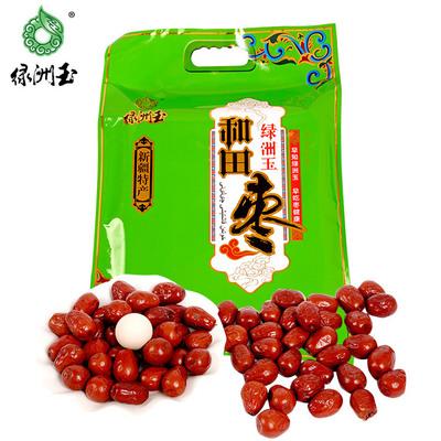 红枣低价批发 新疆和田玉枣四星 1kg袋装免洗大红枣子 一件代发