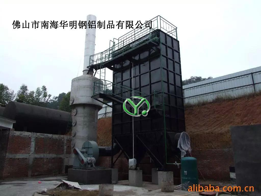 袋除尘处理系统
