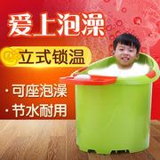 儿童浴桶大号加厚可坐洗澡盆婴儿宝宝洗澡桶小孩沐浴桶泡澡桶