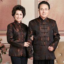 中老年人情侶唐裝男士長袖夾克爺爺過壽中式禮服老人薄款秋裝外套
