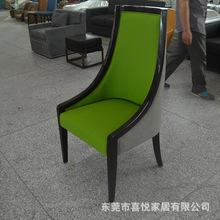 欧式家具定制?#30340;?#21654;啡厅带扶手餐椅休闲简约时尚椅高档酒店沙发椅
