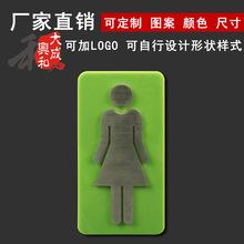 定做 卫生间指示牌 亚克力男女洗手间标牌 厕所不锈钢指示牌制作
