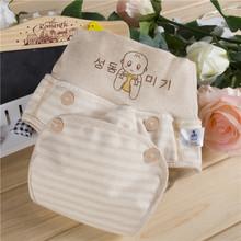 新生婴儿尿布裤棉质防水透气可洗宝宝尿布兜高腰隔尿裤批发