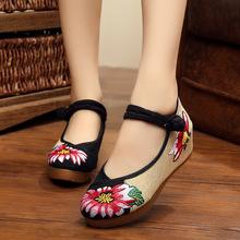 5厘米玉芙蓉 2016春季新款提前发售坡跟亚麻拼色绣花女单鞋