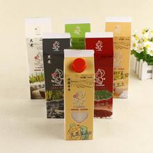 品質貨源直銷彩印logo精美環保紙盒帶吸嘴飲料禮品包裝盒