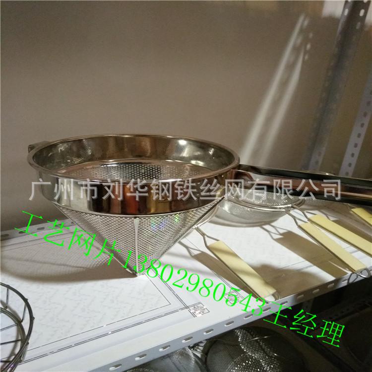 厂家直销 不锈钢网框 各种形状 异形网片 各种尺寸规格 都可定做