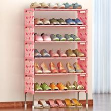 索尔诺简易多层鞋架 组装防尘鞋柜简约现代经济型铁艺收纳架批发
