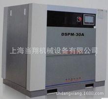 德国德斯兰空压机 永磁变频螺杆空压机 节能空压机DSMP-100A