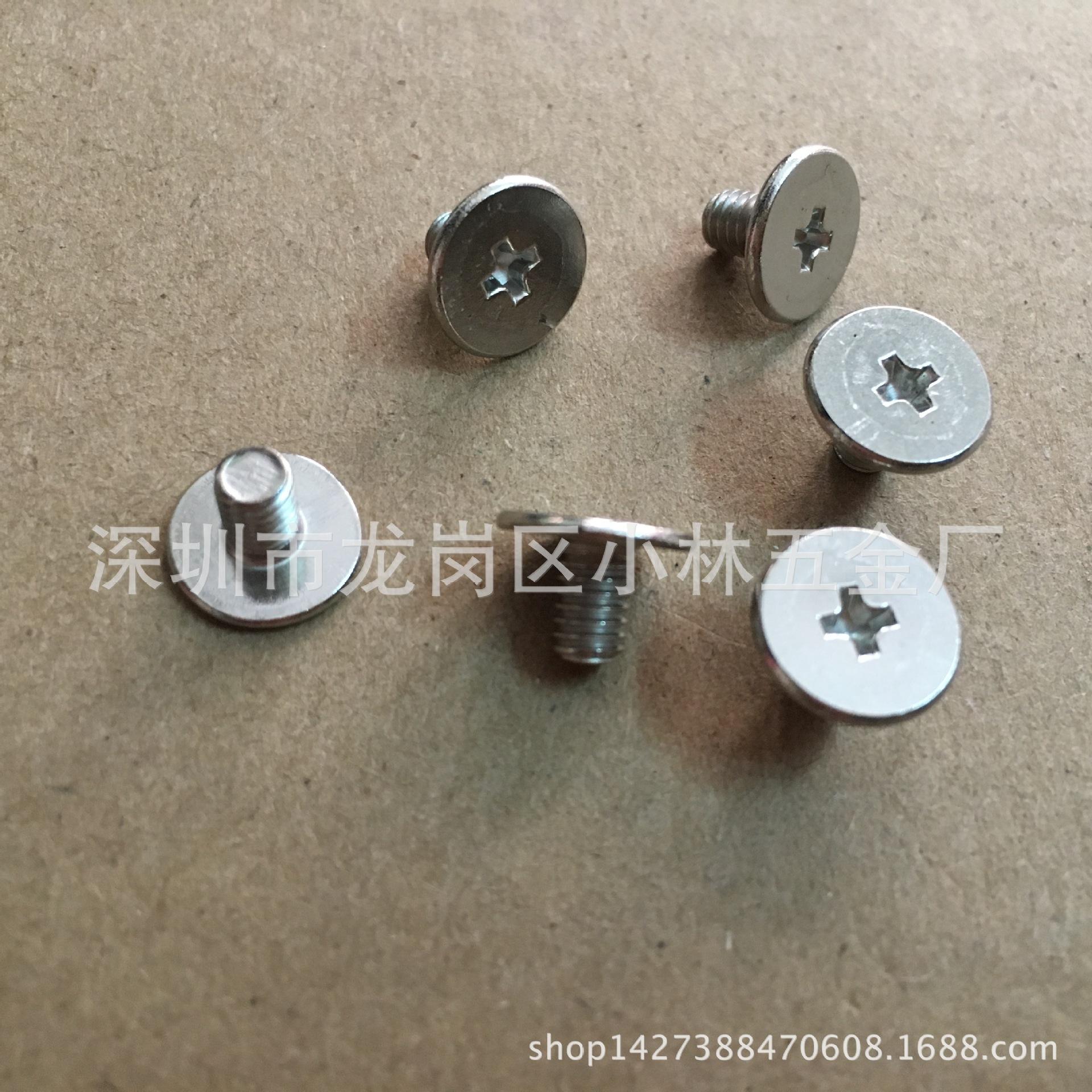 不锈钢C头螺丝2.5*6*6扁平头螺丝 大平头螺丝 十字槽扁平薄头螺钉