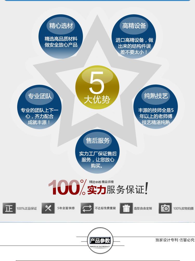 碳纤维+铸铝脚qy8.vip千赢国际(亚洲)官网椅_12