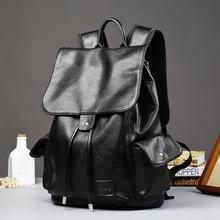 現貨經典雙肩包 韓版皮質背包 潮流翻蓋抽帶時尚背包學生書包旅行