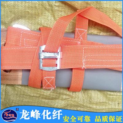 山東廠家供應四層加寬加厚高空坐板 安全吊帶 工程勞動安保