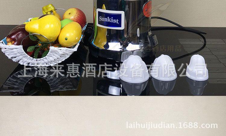 榴汀汁柠檬汁机