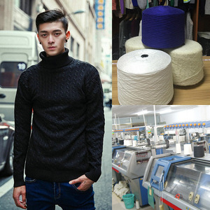 Focus on professional custom play version turtleneck sweater for man's plans to sample processing customized