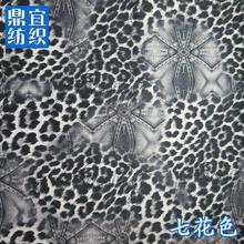 供應 轉移豹紋印花花型 男女裝童裝時裝羽絨服棉服面料防水