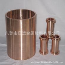 日运大量供应优质英国CC102铬锆青铜  CC101铜合金 铬青铜圆棒