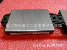 供應系列模塊:MIG100Q201H