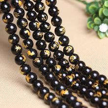 黑曜石琉璃烫金十二生肖8-14mmdiy饰品配件散珠子圆珠半成品