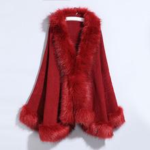 2017歐美新款女裝大碼針織外套仿狐貍毛領皮草披肩斗篷外套女