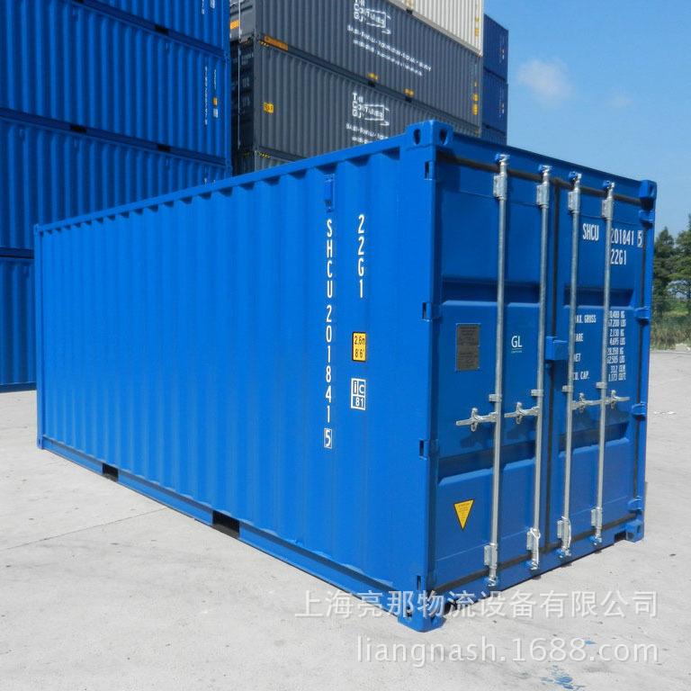 全新国际标准20GP集装箱普柜船级社认证批发、销售、运输