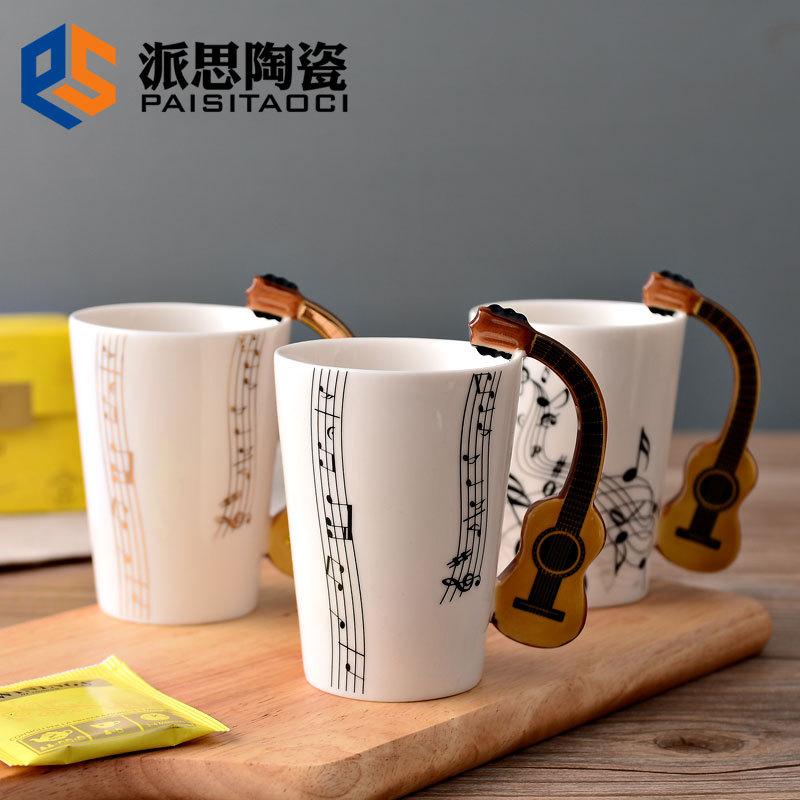 陶瓷杯子音乐创意水杯 音符马克杯定制 厂家杯子批发百货礼品定制