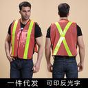 Áo phản quang an toàn, thiết kế dáng gile khóa dán