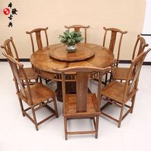 红木餐桌椅组合花梨木圆形餐台客厅刺猬紫檀明式简约新中式实木