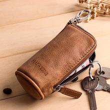 新款男士钥匙包真皮拉链牛皮复古女式锁匙包腰挂车钥匙包零钱包