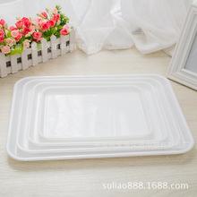 8824型号白色塑料盘 加厚塑料盒 PP浅盘 沙盘 饺子冰冻盘 耐摔