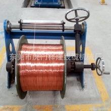 630简易无轴放线架收放线机 电线电缆放线机 厂家供应