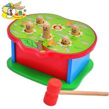 厂家直销木质大号苹果打地鼠木制儿童益智早教敲击台游戏玩具批发