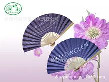 工厂专业生产外贸广告宣传纸扇子,折叠广告扇子定制logo