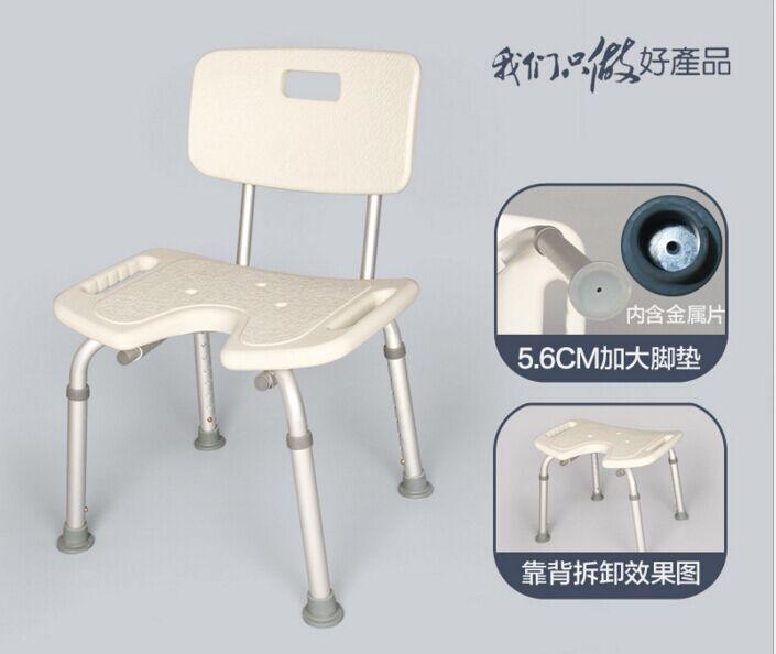 厂家直销老人洗澡椅淋浴椅沐浴椅冲凉凳防滑铝合金带靠背高度