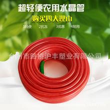 生鲜水果EED-78128156