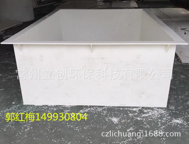 LCPP槽-06