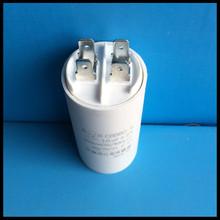 cbb60 2+2插 片 启动电容 水泵电机专用 金属化薄膜450V 12UF