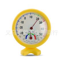 廠家直銷 溫濕度計TH108 溫濕度計家用 室內溫度計 濕度計 溫度計
