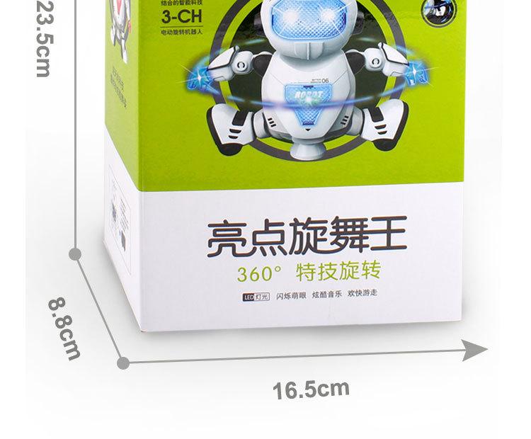 机器人详情图_16