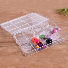 ps12塑料盒 包裝盒透明塑料收納盒 生活用品整理盒批發
