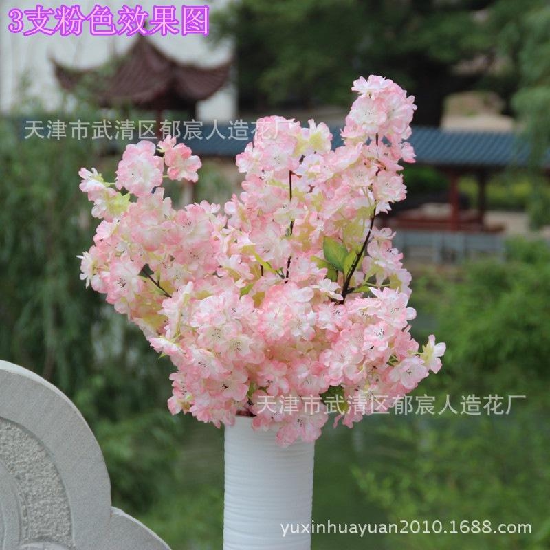 4叉带叶樱花影楼拍摄道具婚礼现场樱花门布置无叶加密多头樱花