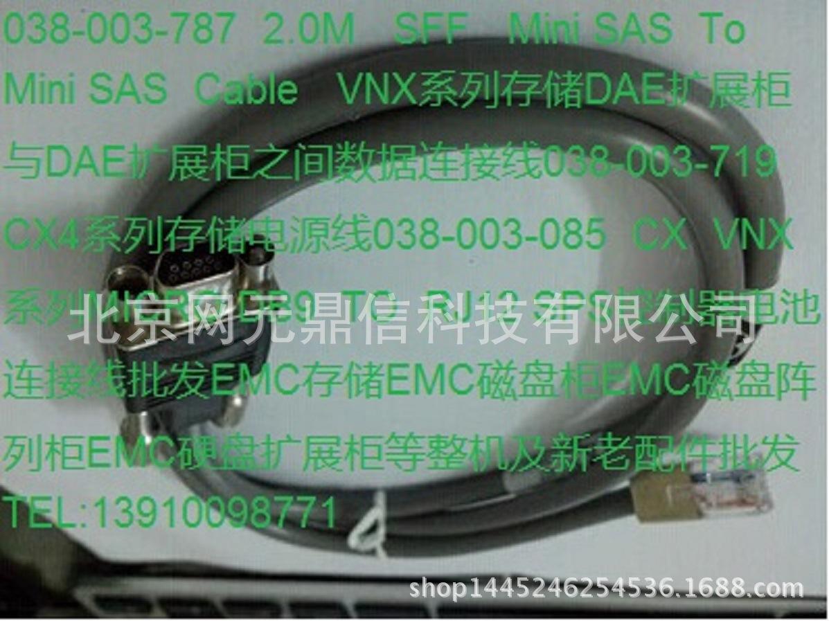 Dell EMC 038-003-085 MICRO DB9