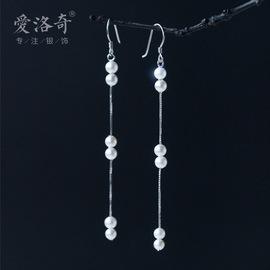 925 Silver Earrings Women Fashion Beads Synthetic Pearl Fringe Long Earrings Temperament Ear Jewelry E0728
